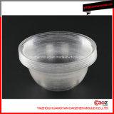 高品質のプラスチック注入の薄い壁ボール型
