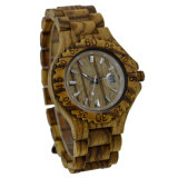 Reloj de madera de la cebra ambiental sana