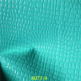بيئيّة ودّيّة [بو] [لثرتّ] مادّيّة لأنّ أثاث لازم أريكة تغطية