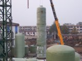 長い耐用年数のFRP/ガラス繊維のタンクまたは容器