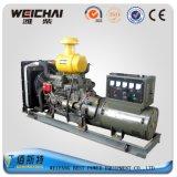 генератор комплекта генератора 150kw 187.5kVA молчком тепловозный звукоизоляционный