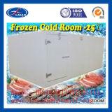 低温貯蔵コンサルタントおよびデザイン