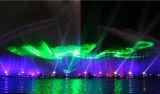 Musik-Brunnen-Brunnen-Laser des Musik-Brunnens