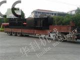 Hydraulische Metalballenpresse für Auto China Huake