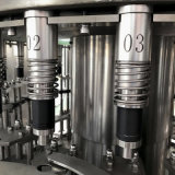aからのZへの自動びんの充填機械類の生産ライン