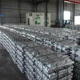 高品質純粋な99.7%の99.9%アルミニウムインゴット
