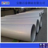 AAA + qualité ASTM A312 Tp316ti tube sans soudure en acier inoxydable pour usage industriel avec PED-TUV