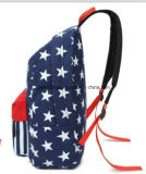 O saco de escola 2017 o mais novo, saco de escola dos miúdos, saco Racksack Yf-Sb1778 da trouxa