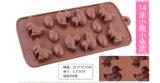 Милая прессформа конфеты и шоколада DIY формы шаржа