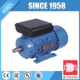 IEC標準Mlアルミニウムボディ0.55kw単一フェーズの誘導電動機の価格