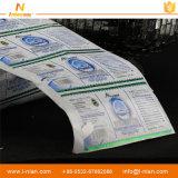 헬스케어 제품 자동 접착 포장 레이블
