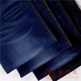 Ткань джинсовой ткани хлопка Qm31002-1 для джинсыов