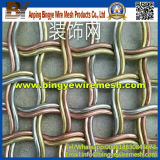 Rete metallica decorativa unita tessuto d'ottone da vendere