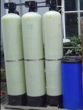 """1354年の(2.5 """") Pentairのブランド水フィルターFRP容器"""