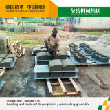 Dongyue Qt4-15c 포장 기계를 만들기를 위한 자동 질 구획 기계