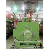 электростанция 10mw (5X2MW) HFO (gensets HFO)