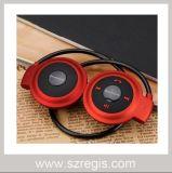 スポーツの無線Bluetooth V3.0のヘッドセット