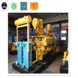 CNG, LPG, Syngas/gaz naturel/biomasse/générateur de biogaz avec le moteur à combustion interne