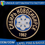 Pin del risvolto del metallo per il distintivo su ordinazione del tasto dello stagno di marchio del regalo promozionale