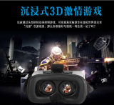 Il più in ritardo terzo Generation Vr Box 3D Virtual Reality Glasses