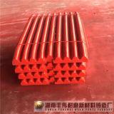 Hohe Mangan-Kiefer-Platten für Kiefer-Zerkleinerungsmaschine Jm1312 Jm1511 Jm1513