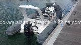 Aqualand 18feet Rib Speed Motor Boat 또는 Rigid Inflatable Sport Fishing Boat (RIB540B)