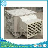 воздушный охладитель белой воды цвета 18000m3/H промышленной испарительный