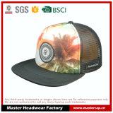 Schwamm-vorderer Ineinander greifen-Rückseiten-Hysteresen-Hut
