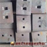 Alto piatto della griglia del frantoio dell'acciaio di manganese