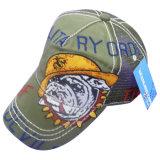 印刷(KS11)を用いる子供のスポーツの帽子