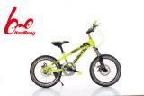 """18 """"大人のための最も新しいBMXの自転車"""