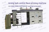 Machine 4 couleurs Flexograhic Impression pour papier (tasse) non tissé PP tissé PE Film Plastique