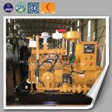 Piccolo gruppo elettrogeno silenzioso poco costoso del gas naturale dell'alimentazione elettrica