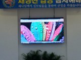 P4 SMD 3 in 1 Indoor LED Display