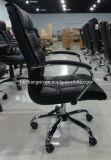 Chaise en cuir ergonomique de bureau d'émerillon fonctionnel