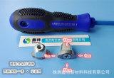 タイルの関連のツール、タイルの共同洗剤のツール
