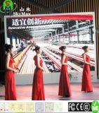 P10屋外広告システムフルカラーのLED表示