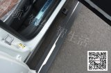 Range Roverは自動車部品の自動車の付属品力の側面ステップ電気踏板を遊ばす
