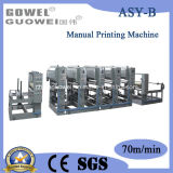 Espuma de PVC antideslizante Tampografía máquina especial (ASY-F)