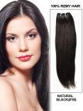 2016 волосы новой девственницы перевозкы груза надкожицы прибытия 7A 8A 9A полной Unprocessed быстрой камбоджийские прямые