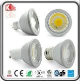 ETLの7W MR16 LEDのスポットライトGu5.3 12V