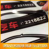 Glossy Lamination Adhesive Sticker Paper