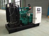 有名な工場開いたタイプ20のKwのディーゼル発電機(4B3.9-G2) (GDC25)
