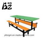 학교 가구 사각 테이블 벤치 (BZ-0132)