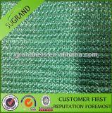 [هدب] زراعيّة خضراء ظل شبكة لأنّ خضرة وثمرة, دفيئة [سون] ظل شبكة