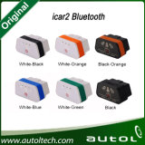 L'auto-diagnosi 2016 di Vgate Icar 2 Bluetooth può supportare lo strumento Elm327 Bluetooth di esplorazione di Vgate Icar2 Bluetooth