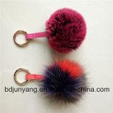 La miscela Handmade del Faux colora la pelliccia Keychain
