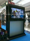 يشبع [هد] عرض 55 بوصة مركز تجاريّ كشك