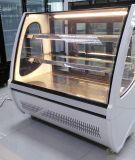 Schönes Aussehen kurvte Glastür-Bildschirmanzeige-Kühlvorrichtung