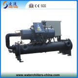 Água industrial refrigerador de refrigeração do parafuso/planta mais fria